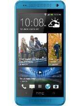 HTC One Mini - M4