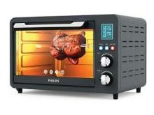 Philips HD6975 25 Ltr OTG Microwave Oven
