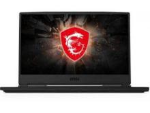 MSI GL65 Leopard 10SEK-465IN Laptop (Core i7 10th Gen/16 GB/1 TB 256 GB SSD/Windows 10/6 GB)