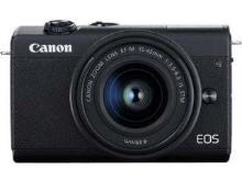 Canon EOS M200 (EF-M 15-45mm f/3.5-f/6.3 IS STM Kit Lens) Mirrorless Camera