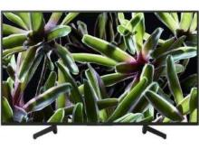 Sony BRAVIA KD-49X7002G 49 inch LED 4K TV