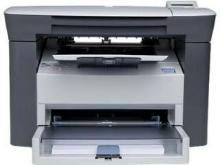 HP M1005(CB376A) Multi Function Laser Printer